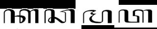 Soal Bahasa Jawa Kelas 3 SD Bab 1 Pasrawungan Dan Kunci Jawaban