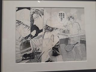 50th Anniversary Commemoration Weekly Shonen Jump Exhibition vol 3