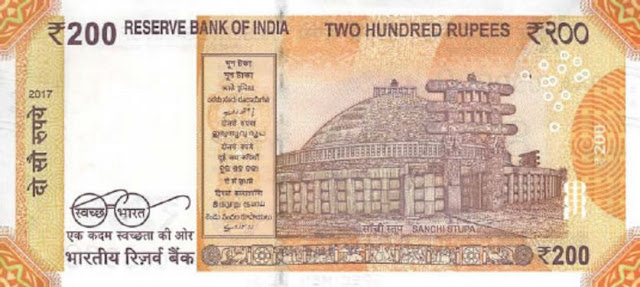 New rs 200 notes back side