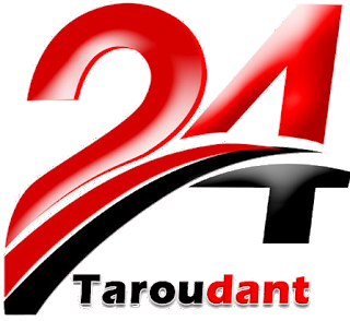 Taroudantpress.com- تارودانت بريس جريدة إلكترونية مغربية - اخبار كرة القدم  في تارودانت