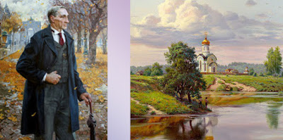 Иван Сергеевич Шмелёв - Богомолье