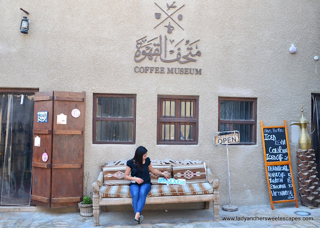 Coffee Museum in Bastakiya