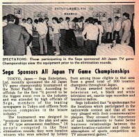 Campeonato videojuegos organizado por SEGA - 1974