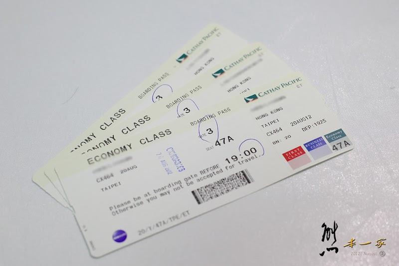 香港親子自助遊|出境-登機-飛行中完整全紀錄