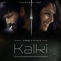 Kalki (2017) tamil Movie Audio CD Front Covers, Posters, Pictures, Pics, Images, Photos, Wallpapers