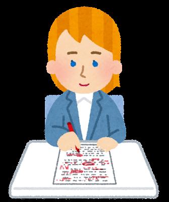 英文の添削をしている外国人の先生のイラスト(女性)