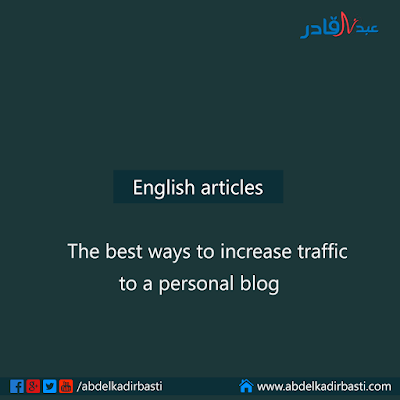The best ways to increase traffic to a personal blog