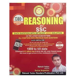 7300 Reasoning Rakesh Yadav (English Latest Edition)