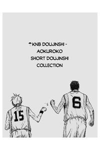 KnB doujinshi - AoKuroko Short doujinshi Collection