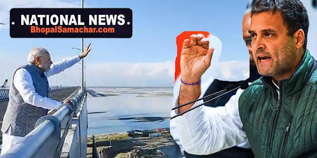 मोदीजी, पुल पर फोटो छोड़, खदान में फंसे बच्चों को बचाइए: राहुल गांधी | NATIONAL NEWS