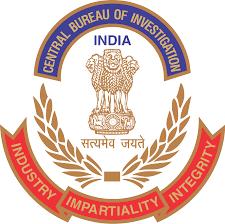 CBI Recruitment 2018 www.cbi.gov.in Inspector - 52 posts Last Date 18th May 2018