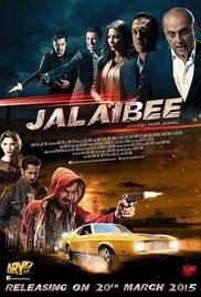 فيلم Jalaibee 2015 مترجم