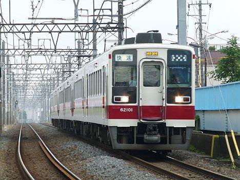 東武伊勢崎線・日光線 快速 東武日光・会津田島行き 6050系(2017.4廃止)