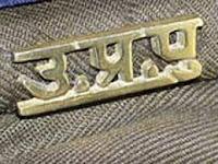 Uttar Pradesh Police, UPP, Police, Uttar Pradesh, Graduation, up police logo