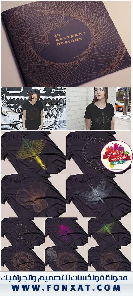 Abstract Art T-shirt Vector Designs