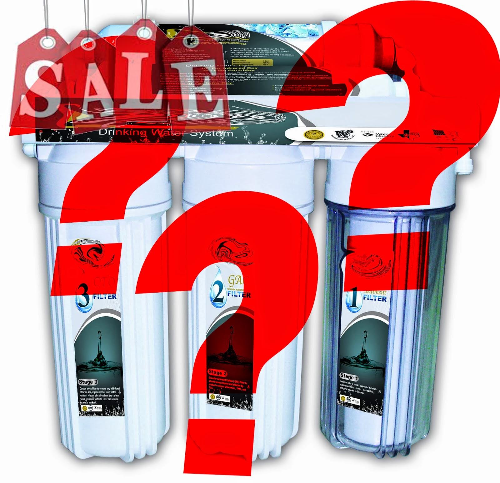 شراء فلتر مياه