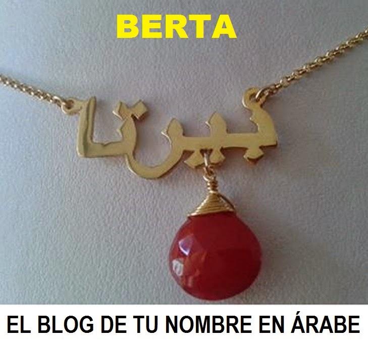 Collar con Nombre en Árabe BERTA