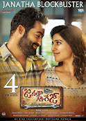 Janatha Garage movie Wallpapers-thumbnail-2