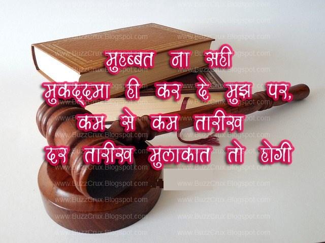 sad whatsapp images in hindi