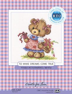 RTO, Чтобы исполнились мечты