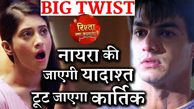 Naira is shattered as she learns Karthik's truth in Naira is shattered as she learns this truth