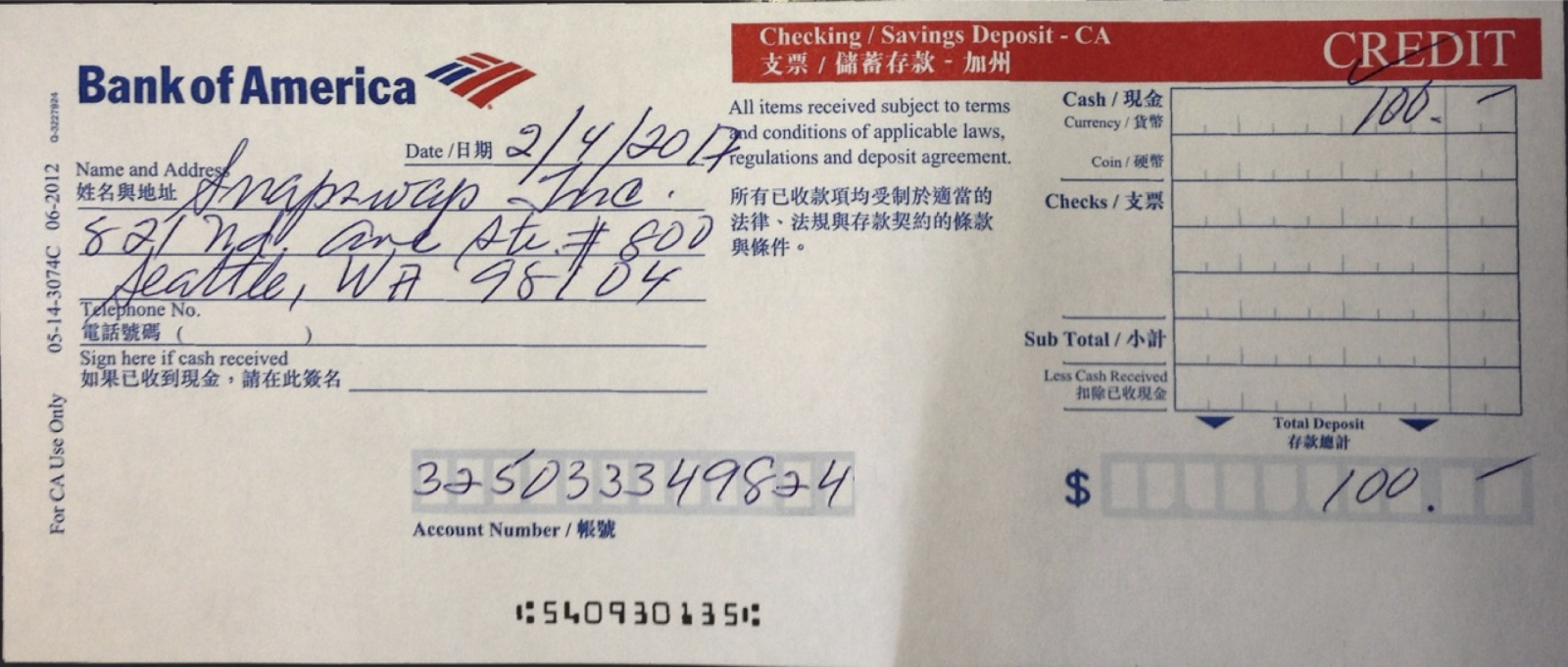 Chase Wire Transfer Form