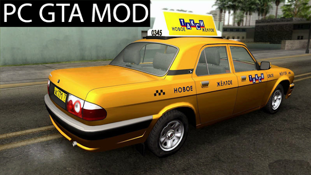 Free Download GAZ 31105 Taxi Mod for GTA San Andreas