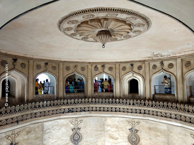 Beautiful Char Minar from Inside, चार मीनार अंदर से