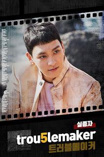 Choi Tae Joon sebagai Choi tae ho