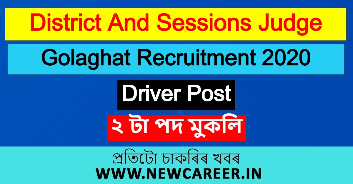 District And Sessions Judge, Golaghat Recruitment 2020: Apply For 2 Driver Post