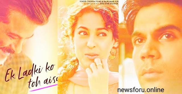 Bollywood Upcoming Movies