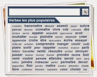 تصريف الأفعال الفرنسية