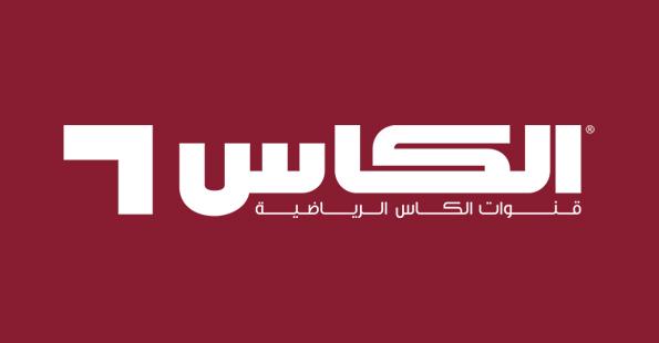 تردد قناة الكأس الرياضية alkass القطرية علي النايل سات 2018