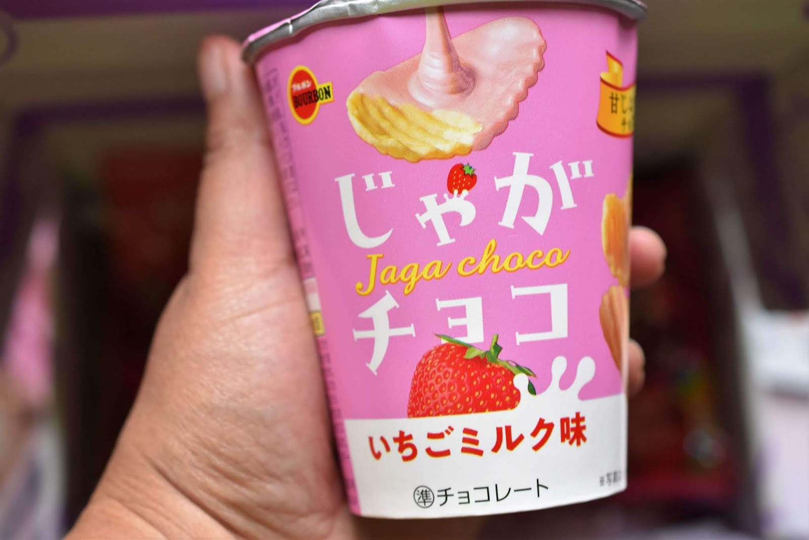 Valentine's Day Themed Japan Candy Box Review with Video  via  www.productreviewmom.com