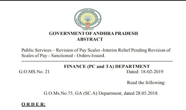 AP GO MS No 21 20% IR Cash Payment to employees and teachersOrders issued GO 21 released : IR of 20% cash sanctioned wef 1.4.2019 payable in the month of June ap-go-ms-no-21-20-ir-interim-relief-cash-payment-orders
