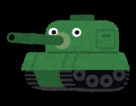 戦車のキャラクター