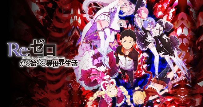 جميع حلقات انمي Re:Zero kara Hajimeru Isekai Seikatsu مترجمة عربي تحميل + مشاهدة اون لاين