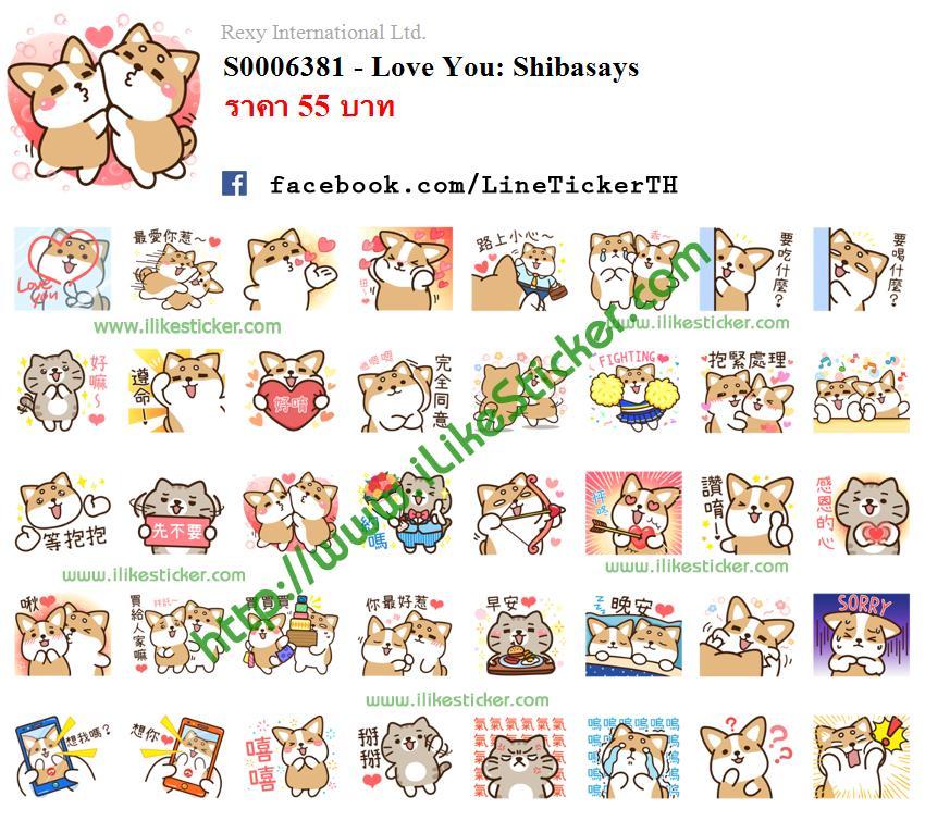 Love You: Shibasays