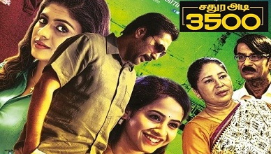 Sathura Adi 3500 DVDRip (2017) WATCH TAMIL MOVIE ONLINE