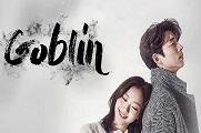 Goblin - 01 December 2017