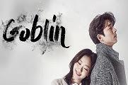 Goblin - 27 December 2017