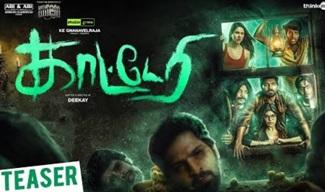 Katerri Official Teaser | Vaibhav, Varalaxmi, Aathmika, Sonam Bajwa | Deekay | SN Prasad