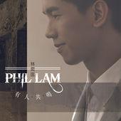 Cantonese Pinyin Yat Soeng Sau 双手   Phil Lam www.unitedlyrics.com