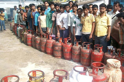Que For LPG Gas Cylinder