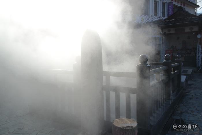 Fumée sortant des bassins d'eau thermale