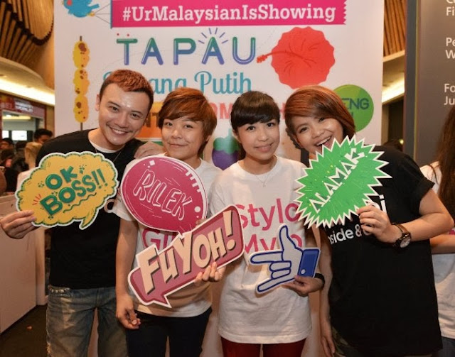merdeka 2013, Astro, Your Malaysian is Showing, Go Beyond, Positive Engine, Event, Mid Valley megamall, Jason Phang (MY FM), Jie Ying, Weon, Geraldine Gan