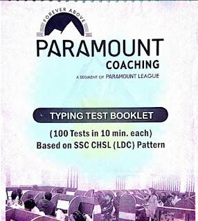 Paramount Typing Text Booklet Pdf Download    - Sarkari Job