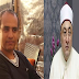 خالد الجندي وإفساد المصطلح العلمي.. ليس هكذا يكون نقد الخطاب الديني
