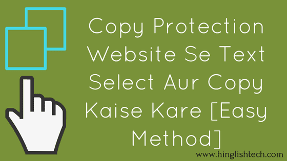 Right Click Disabled Blog Se Code Kaise Copy Kare [Easy Method]