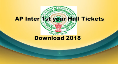 AP Inter 1st year Hall Tickets 2018 Download, Intermediate Hall Ticket Search by Name